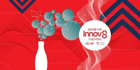 2019 Coca-Cola Innov8 Hackfest tickets