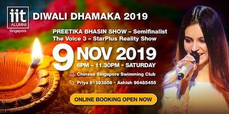 IITAAS Diwali Dhamaka 2019 tickets