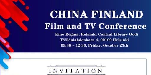 CHINA-BEIJING FILM NIGHT
