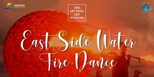 East Side Water & Fire Dance