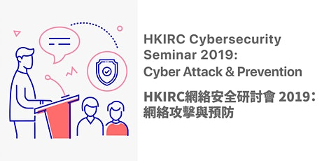 HKIRC Cybersecurity Seminar 2019: Web Security Technical Seminar on 13 Dec tickets