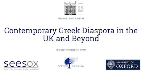 Contemporary Greek Diaspora in the UK and Beyond tickets
