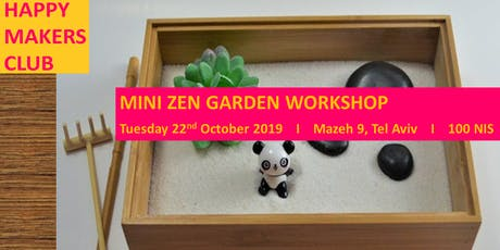 Mini Zen Garden Workshop tickets