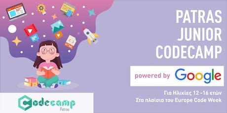 Patras Junior Codecamp 2019 - Γυναίκες στην Τεχνολογία! tickets