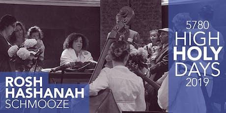 Rosh Hashanah Beineinu Schmooze tickets