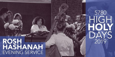 Beineinu Rosh Hashanah Evening Service tickets