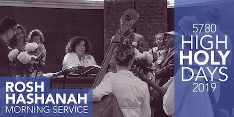 Beineinu Rosh Hashanah Day 1 Morning Service tickets