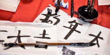 Calligraphy workshop for children tickets