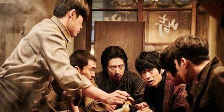 Korean Film Fridays - Anarchist from Colony tickets