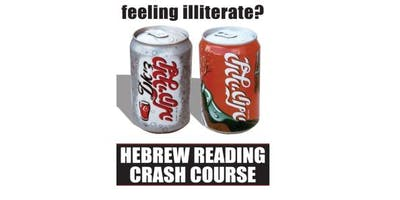 BACK BY POPULAR DEMAND::Free Hebrew Reading CRASH Course Level 1
