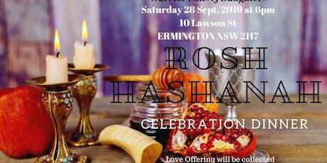 Celebrating ROSH HASHANAH  tickets