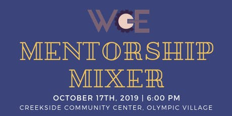 Mentorship Mixer tickets