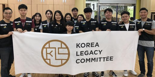 KLC 정기 봉사 활동 신청서 KLC October Volunteer Event Registration