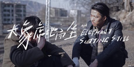 Special Screening  - AN ELEPHANT SITTING STILL tickets