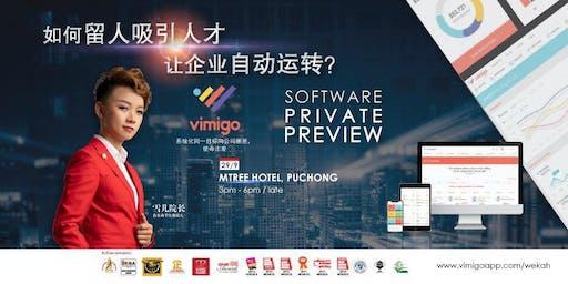 Vimigo Software Preview —— Puchong站