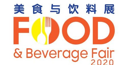 Food & Beverage Fair 2020 tickets