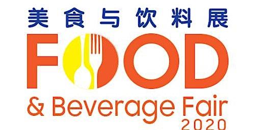 Food & Beverage Fair 2020