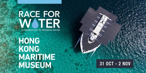Race for Water Odyssey - Hong Kong Stopover (Organisation Booking)