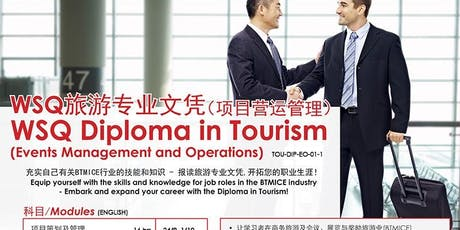 WSQ Diploma In Tourism For Singaporean Age 35 to 62  tickets