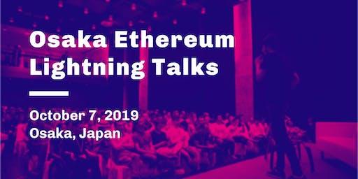Osaka Ethereum Lightning Talks
