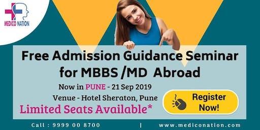 MBBS Admission Seminar