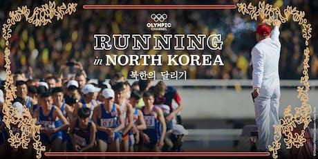 NYRR Film Screening: Running in North Korea tickets