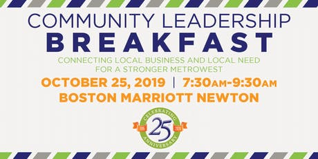 2019 Community Leadership Breakfast tickets