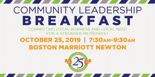 2019 Community Leadership Breakfast
