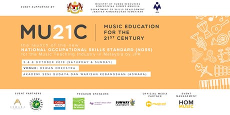 MU21C: Music Education for the 21st Century | a Two-Day Conference tickets