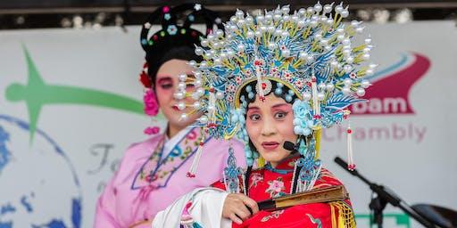 Découvrez l'Opéra de Pékin / Discover Peking Opera