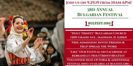 3rd Annual Bulgarian Festival tickets