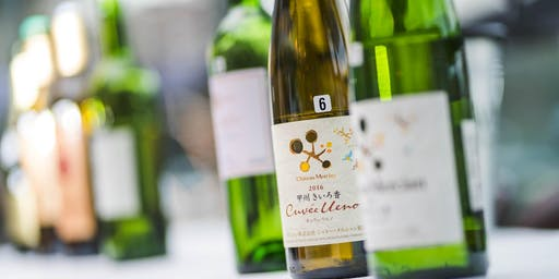 New Wave Japanese Wine Masterclass