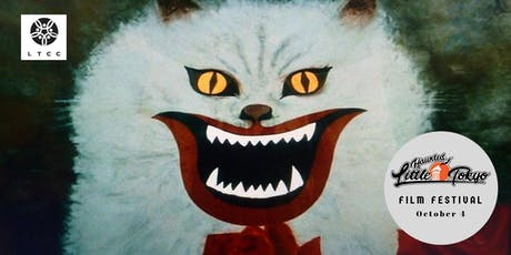HAUSU presented by the Haunted Little Tokyo Film Festival tickets