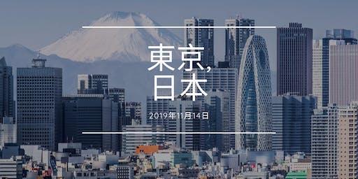 スパインセラピー(Symphony of the Cells) 東京 11月14日