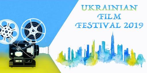 "Ukrainian Film Festival in Chicago/ Абонемент ""Фестиваль українського кіно"""