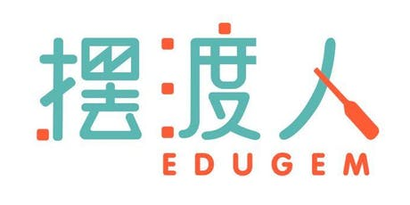 Holistic & Engaging  Chinese Holiday Programmes tickets