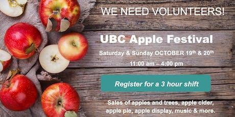 Apple Festival Volunteer Sign-up 2019 tickets