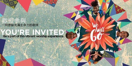 "2019.12.06 Watoto兒童合唱團「We Will Go」亞洲巡迴音樂會香港站 | Watoto Children's Choir ""We Will Go"" Asia Tour - Hong Kong tickets"