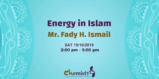 ورشة الطاقة في الإسلام Energy In Islam