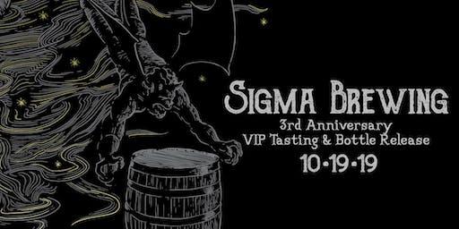 Sigma Brewing 3rd Anniversary VIP Tasting