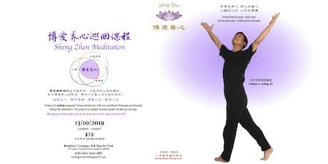 Sheng Zhen Meditation with Master Li Junfeng | 博爱养心巡回课程 tickets