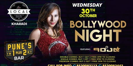 Wednesday Bollywood Night - Dj POOJA tickets