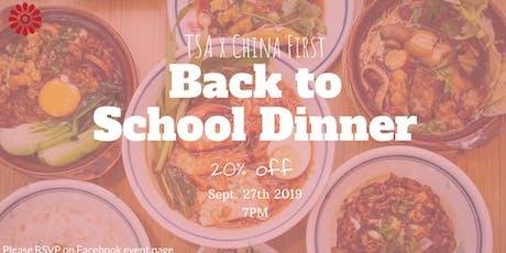 Back to School Dinner tickets