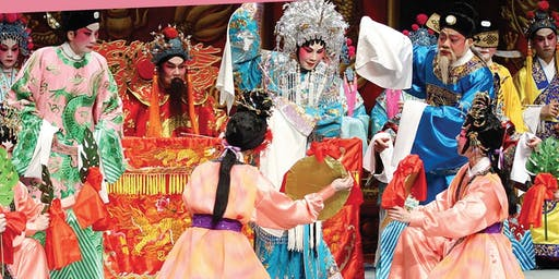 FREE WORKSHOP:  Cantonese Opera Behind the Scenes