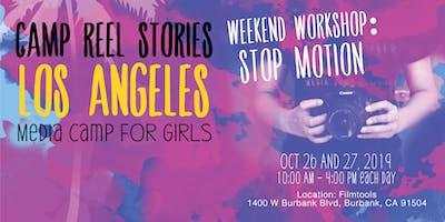 Reel Stories LA Weekend Workshop: Stop Motion