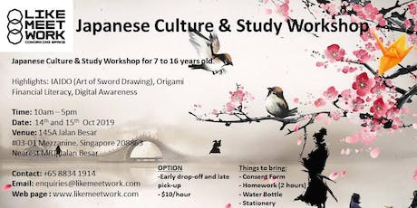 Japanese Culture and Study Workshop. COME IN YOUR SUPERHERO COSTUME tickets