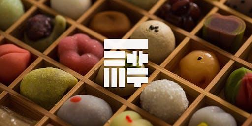 WAGASHI WORKSHOP in Kyoto 10/19
