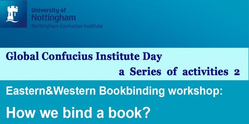 Eastern&Western Bookbinding workshop: How we bind a book?