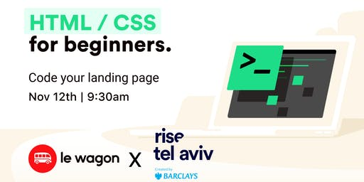 Build Your Own Landing Page @Rise