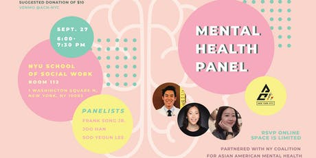 ACN NYC Mental Health Panel tickets